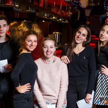 Ёлка-Party 2016