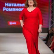 Наталья Романова на  благотворительном показе Red Dress МТС 2017