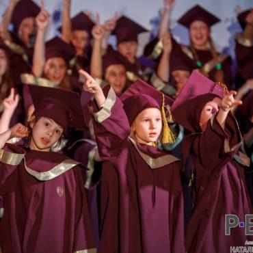 Квест- Посвящение в Академики РЕВЮ