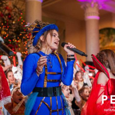 Рождественский благотворительный бал РЕВЮ 23.12.2019