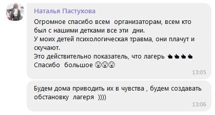 Василий Павлик